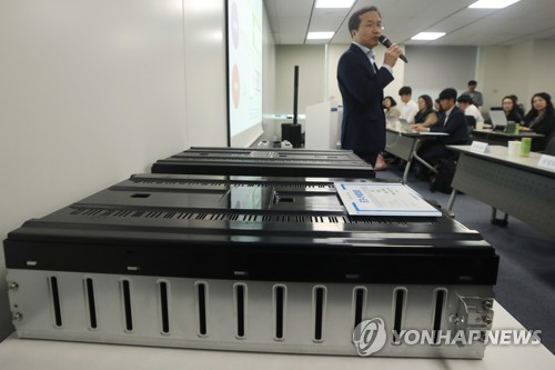 (2nd LD) Samsung SDI unveils safety measures to tackle ESS fires
