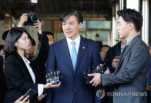 (4th LD) Justice Minister Cho Kuk offers to resign