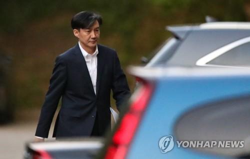 조국 전 장관, 오늘 서울대 법학전문대학원 교수직 복직