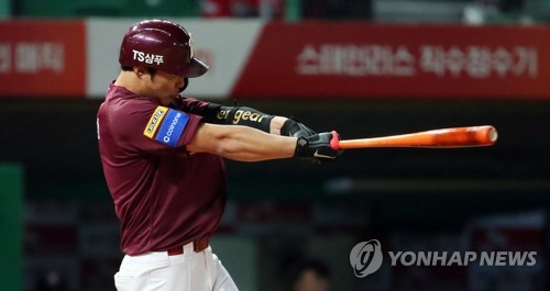 (LEAD) Heroes beat Wyverns in extra innings to open 2nd round in KBO playoffs