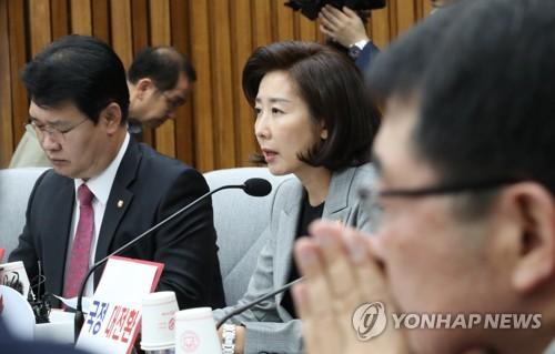 한국당, '공수처 저지' 총력전…바른미래와 공조 모색