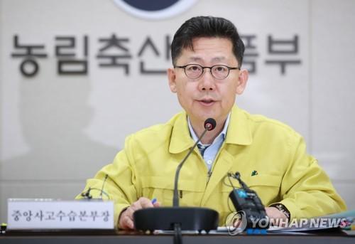 """김현수 """"멧돼지 현장 방역 강화해야…총기 포획에 900명 투입"""""""