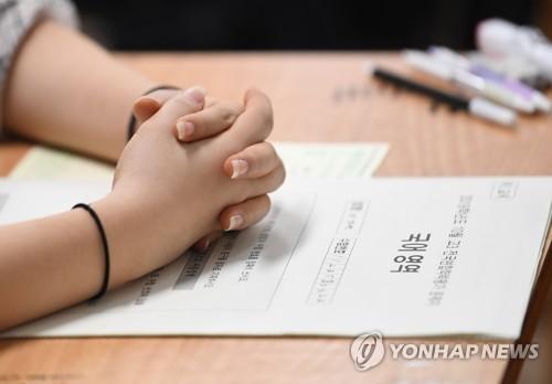 """""""7시간 서서 근무""""…교원단체, 수능감독교사 근무환경 개선 요구"""