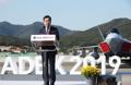 Seoul defense expo opens