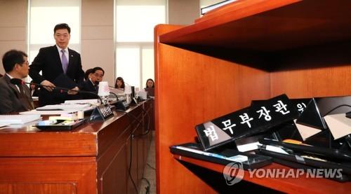 """국감서 '조국 여진' 계속…與 """"검찰 개혁"""" vs 野 """"철저 수사"""""""