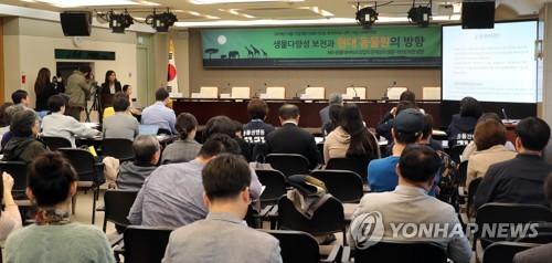 """시민단체 """"제주 사파리월드 부지서 멸종위기종 7종 발견"""""""