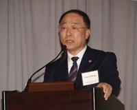 홍남기 부총리, 뉴욕서 한국경제 설명회
