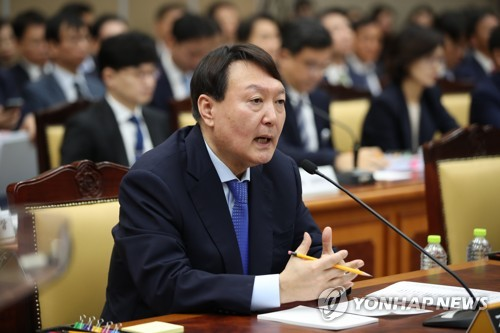 Prosecution chief pledges efforts for 'bold' reform of prosecution