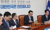 與, 총선 '영입 1호' 이름표 없앤다…인재 모아 '그룹' 발표
