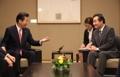 Premier ministre au Japon