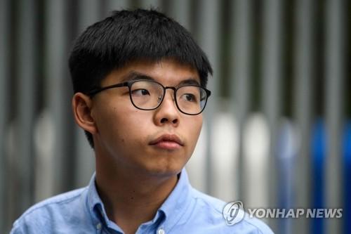 홍콩법원, 조슈아 웡 출국 불허…英의회 인권상 시상 불참