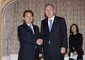 Ban Ki-moon et Li Ganjie