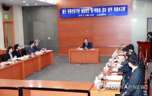 송철호 울산시장, 관광벤처·스타트업 대표와 간담회