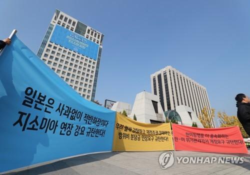 지소미아 종료 '조건부 연기'