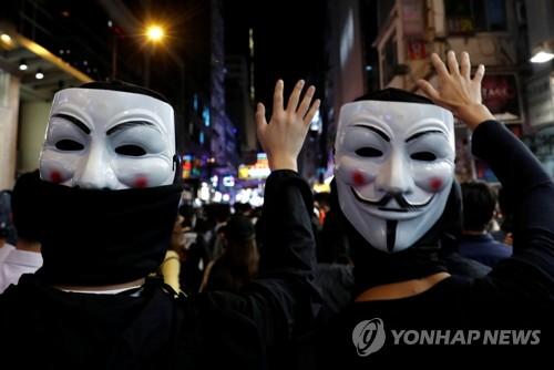 """홍콩 복면금지법 위헌결정 파문…中 """"도전 행위"""" 발끈(종합)"""