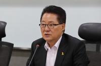 """박지원 """"달리는 호랑이 등에 탄 북미 정상…대화만이 살길"""""""