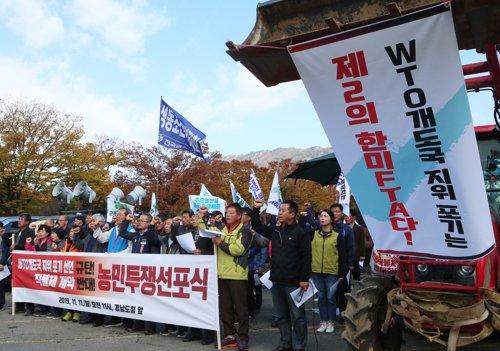 WTO 개발도상국 포기…경남 농업에 어떤 영향 미치나