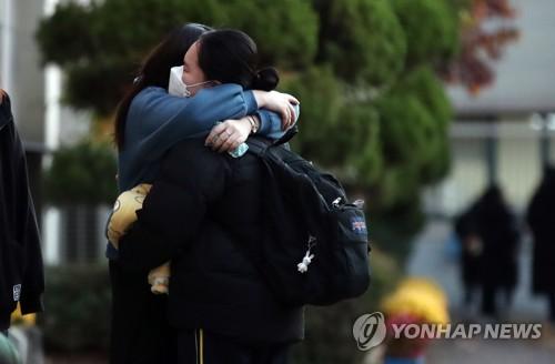 수능 끝난 부산 수험생 응원…드림 토크 콘서트