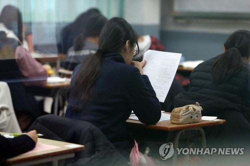 (2nd LD) S. Korea holds national college entrance exam