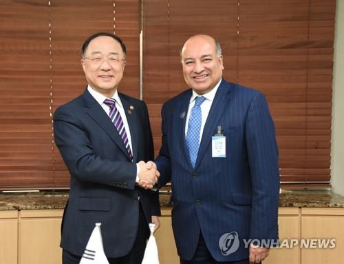 홍남기, 유럽부흥개발은행 총재와 협력방안 논의