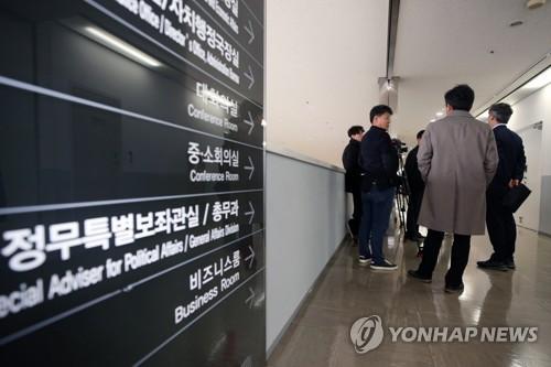 민간공원 수사 확대되나…검찰, 광주시청 세 번째 압수수색(종합)