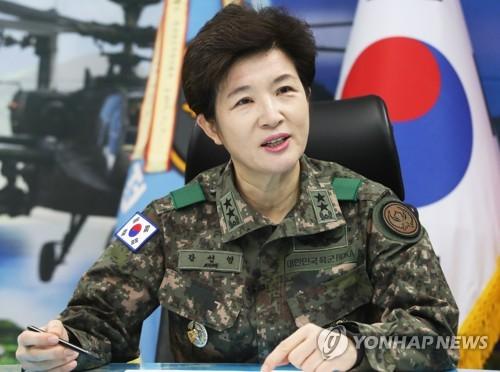 [게시판] '올해의 숙명인상'에 강선영 육군 소장