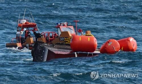 제주 차귀도 해상서 대성호 선원 추정 시신 2구 발견