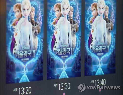 관객 사로잡은 엘사의 마법…'겨울왕국 2' 1천만 관객 초읽기