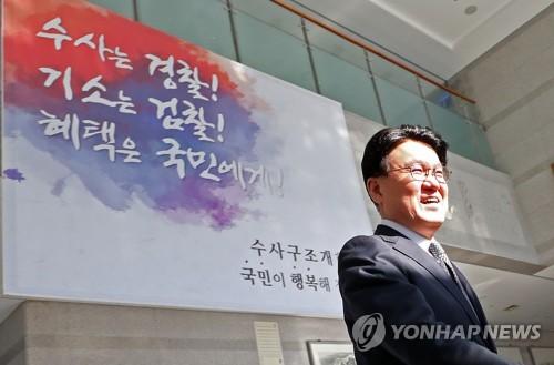 황운하 대전경찰청장 9일 북 콘서트…'검찰 성토 장' 열리나