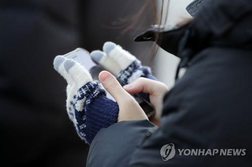 경기지역 출근길 강추위…연천 영하 16.4도