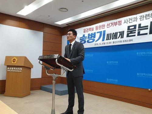 檢, 김기현측 비서실장 조사…'선거개입' 의혹 규명 속도