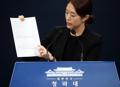 ′靑 하명수사′ 의혹 논란