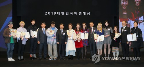 올해 '패션대상'에 김형종 한섬 대표·정욱준 삼성 상무 등