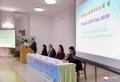 북한 세계 에이즈의 날 토론회
