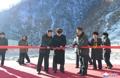 김정은 '공사지연 질책' 북한 어랑천발전소 팔향댐 준공