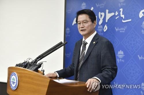 """원주시장·시의장 백신 무료 접종 사과…""""관행 개선하겠다"""""""