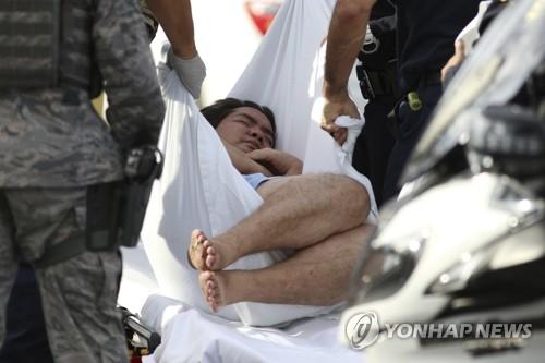 美 진주만 기지서 해군 병사 총격…국방부 직원 2명 사망(종합2보)