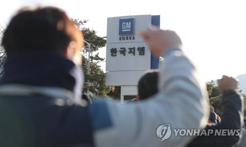 """한국GM 창원공장 노사 1교대 전환 합의…""""경영 개선 위해 노력"""""""