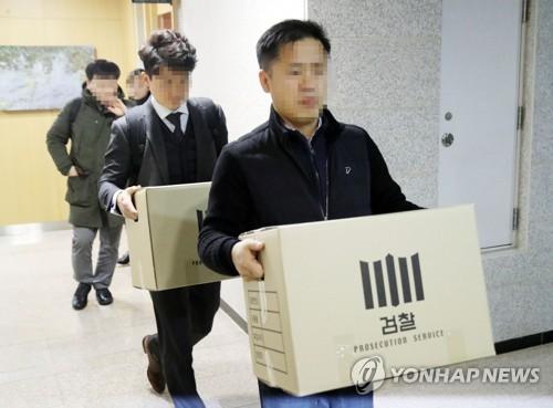 '김기현 첩보' 송병기 집무실 압수수색 9시간40분 만에 종료