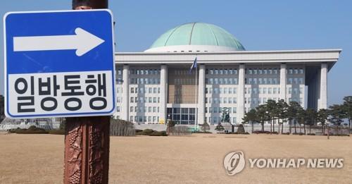 예산안·패스트트랙 내일 상정…여야 '정면충돌-막판협상' 기로