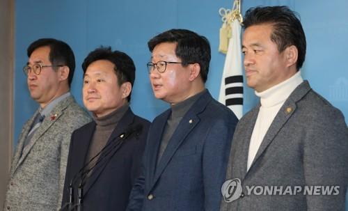 """여야 '4+1' 예산안 수정안 마련…""""내일 오후 2시 제출"""""""