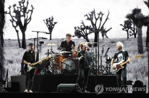 김정숙 여사, 록밴드 U2 내한공연 관람