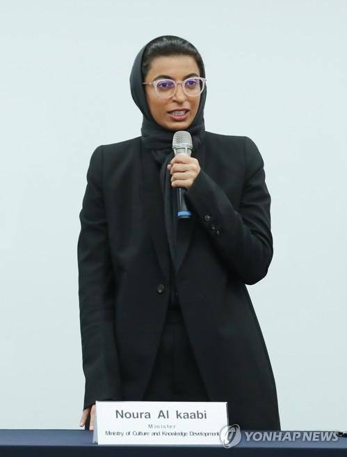"""UAE 문화장관 """"수교 40년 한-UAE 문화교류로 협력지평 확대"""""""