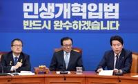 與-정의당, 선거법 개정 '파열음'…석패율제 최대쟁점 부상