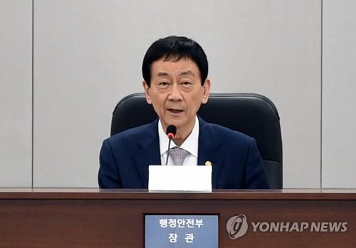 [동정] 진영 행안부 장관, 설 맞아 119안전센터·지구대 점검
