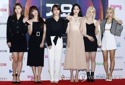 10년차 걸그룹 에이핑크, 이달 미니 9집…완전체 컴백