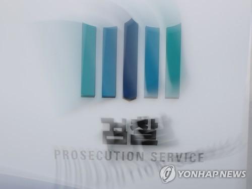 """'대검 항명'에 내부 비판 목소리…""""수사 신뢰 근간 흔든 것"""""""
