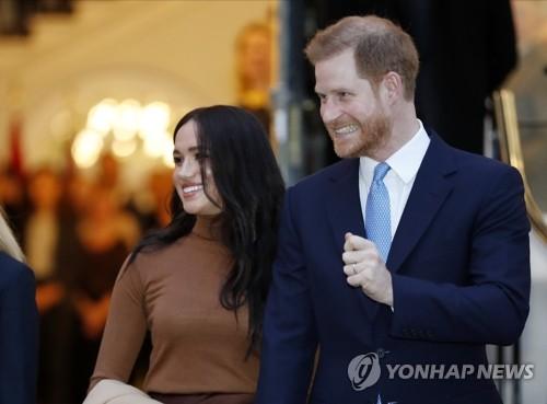 英 대중지, 해리왕자 부부 '사생활 침해' 고소에 조목조목 반박(종합)