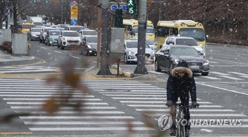 전북 흐리고 비 또는 눈…낮 기온 4∼8도