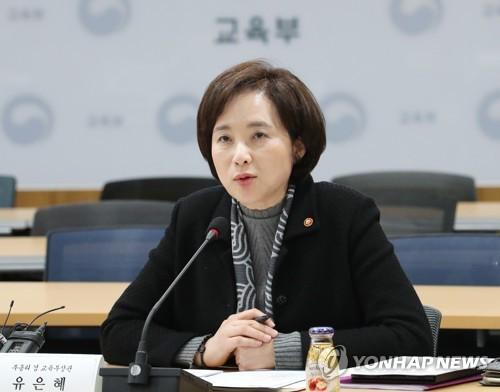 [동정] 유은혜 부총리, 전문대교협 정기총회 참석